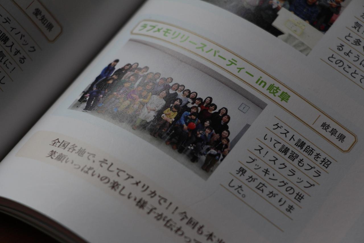 Img_9943