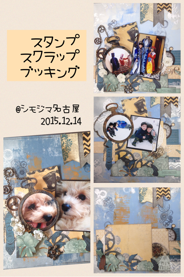 Piccollage5